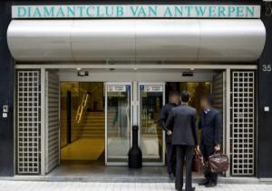 Diamantclub van Antwerpen (2)