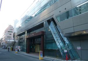 Tokyo Diamond Exchange (2)